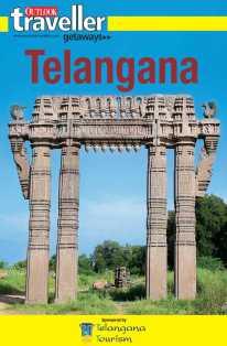 Telangana Guide