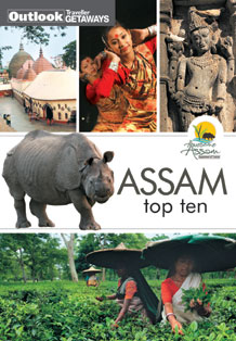Assam Top Ten