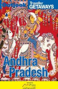 Andhra Pradesh Guide